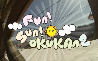 Fun!Sun!Okukan2